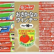 おさかなのウィンナー 158円(税抜)