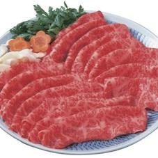 国産牛霜降りすき焼・しゃぶしゃぶ用 498円(税抜)
