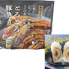 新潟コシヒカリおにぎり とろとろ豚角煮 198円