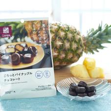 ごろっとパイナップルチョコ 43g 198円