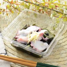たこと海藻のさっぱり和サラダ 248円