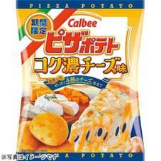 ピザポテト コク濃チーズ 98円(税抜)