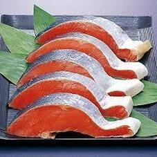 アトランティックサーモン切身(無塩・養殖・解凍) 88円(税抜)