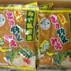 とり野菜みそ 278円(税抜)
