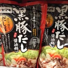 黒豚だし醤油鍋つゆ 278円(税抜)
