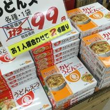 ヒガシマルうどんスープ 99円(税抜)