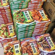 味の素・クックドゥ 128円(税抜)