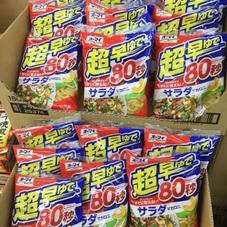 超早ゆでサラダマカロニ 99円(税抜)