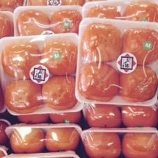 庄内柿 277円(税抜)