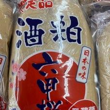 酒粕六甲桜 500円(税抜)