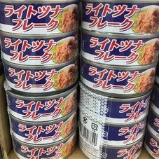 ライトツナフレークまぐろ油漬け 168円(税抜)