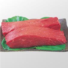 牛ももブロック肉 128円(税抜)