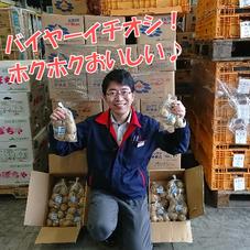 じゃがいも(男爵・M) 89円(税抜)