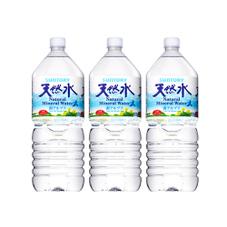 天然水 397円(税抜)