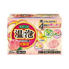 温泡 547円(税抜)