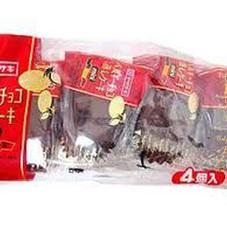 ベルギーチョコ蒸しケーキ 177円(税抜)