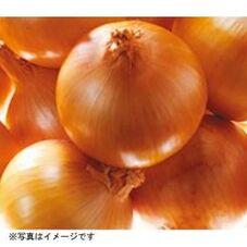 玉ねぎ 25円(税抜)