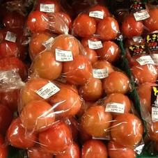 トマト 290円(税抜)