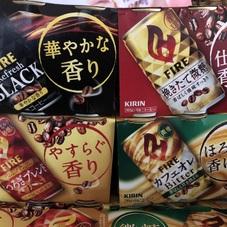 ファイア各種 338円(税抜)