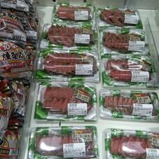 牛肉ローストビーフ(モモ) 610円(税抜)