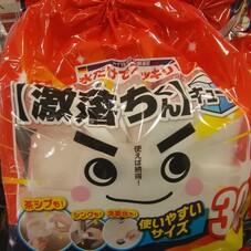激落ちくん キューブ 278円(税抜)