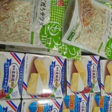 北海道100カマンベールチーズ 328円(税抜)
