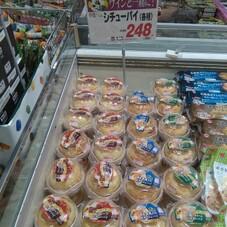 シチューパイ 248円(税抜)