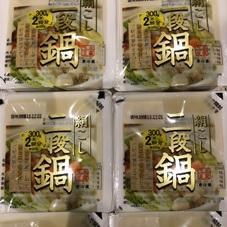 絹こし二段豆腐 79円