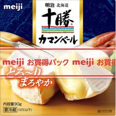 明治 北海道十勝カマンベール 2個巻き 598円(税抜)