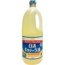 西友日清 キャノーラ油 278円(税抜)