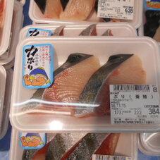ぶり切身(養殖) 222円(税抜)