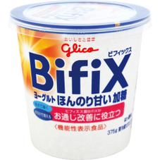 ビフィックスヨーグルト 各種 108円(税抜)