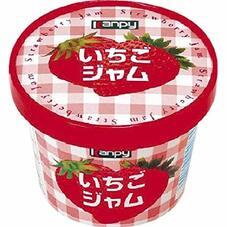 紙カップジャム 68円(税抜)