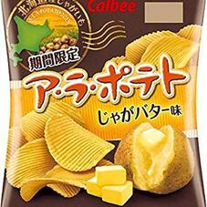・アラポテト(うすしお・じゃがバター)・ピザポテト コク濃チーズ味 88円(税抜)