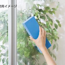 吸水スポンジ 398円(税抜)