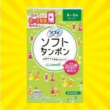 ソフィ ソフトタンポンスーパー9P 268円(税抜)
