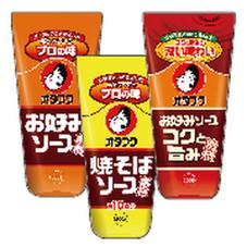 ソース各種 238円(税抜)