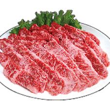 黒毛和牛バラ焼肉カルビ(解凍) 798円(税抜)