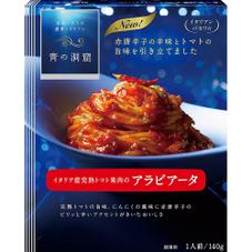 青の洞窟 アラビアータ 198円(税抜)