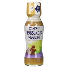 ドレッシング すりおろしオニオン 198円(税抜)