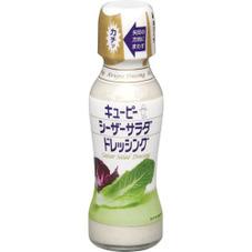 ドレッシング シーザーサラダ 198円(税抜)