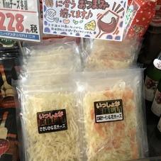 さきいか&花チーズ 298円(税抜)