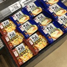 十勝スライスチーズ 188円(税抜)