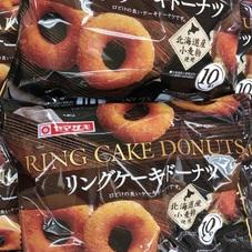 リングドーナツ 198円(税抜)
