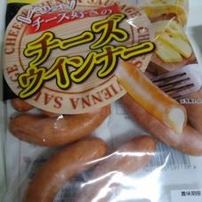 チーズ好きのチーズウインナー 358円(税抜)