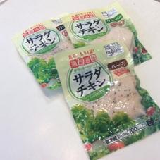 サラダチキン 各種 188円(税抜)