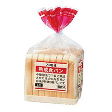 熟成食パン 8枚切 75円(税抜)