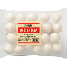 さといも(Mサイズ)※冷凍 178円(税抜)