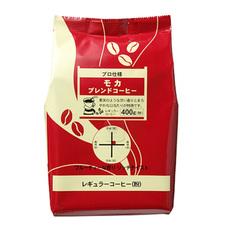 モカブレンドコーヒー(粉) 450円(税抜)