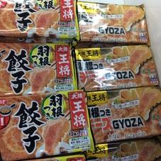 大阪王将羽根つき餃子.羽根つきチーズ餃子 178円(税抜)